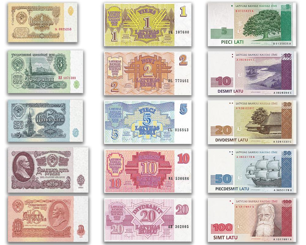 Skaidrās naudas deficīts, pagaidu rubļi un cenu stabilizācija – monetārā politika 20. gs. 90.gadu sākumā