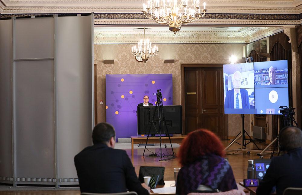 """Latvijas Bankas konference """"Nauda un sabiedrības drošība"""""""