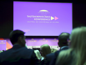#Izglītība jeb Latvijas Bankas konferences atskaņas – 2017